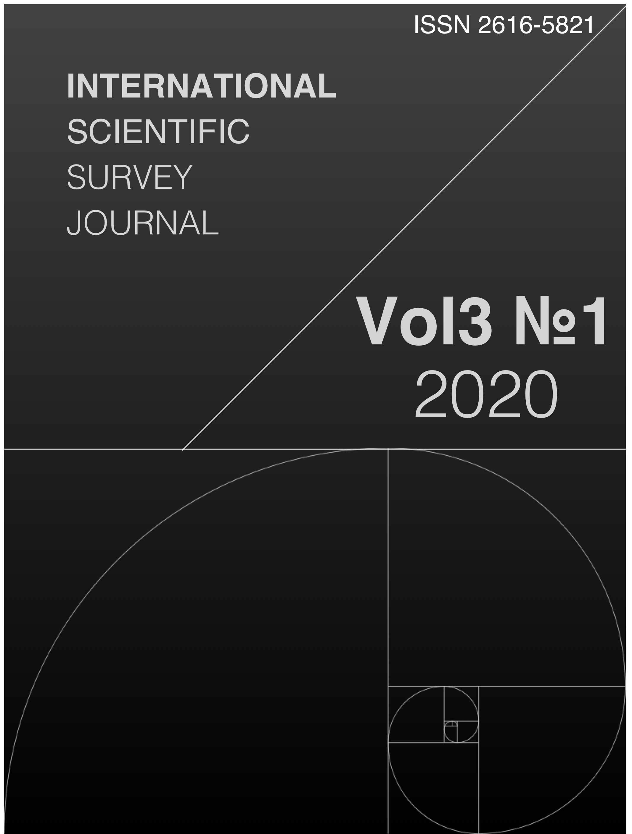 View Vol. 3 No. 1 (2020)