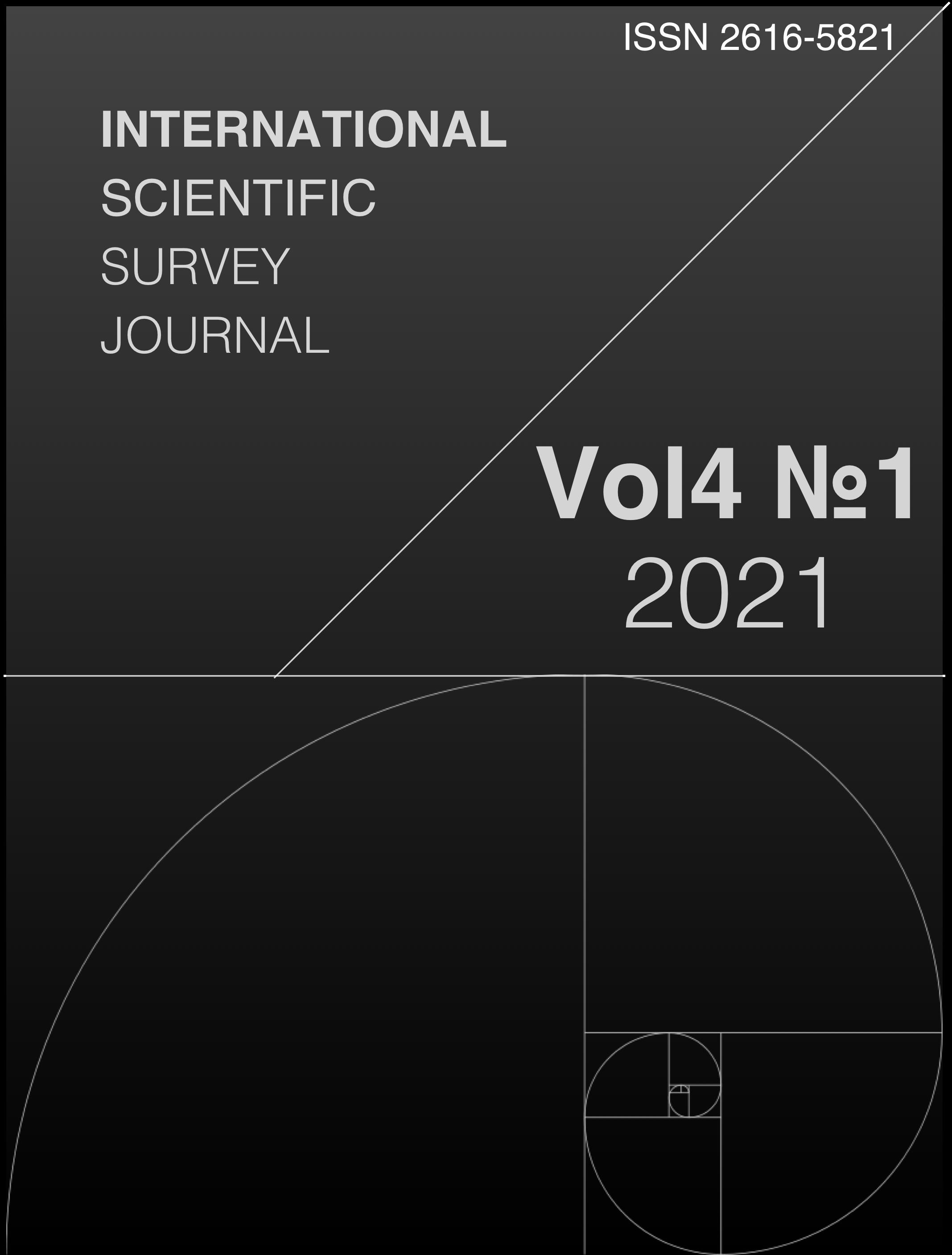 View Vol. 4 No. 1 (2021)