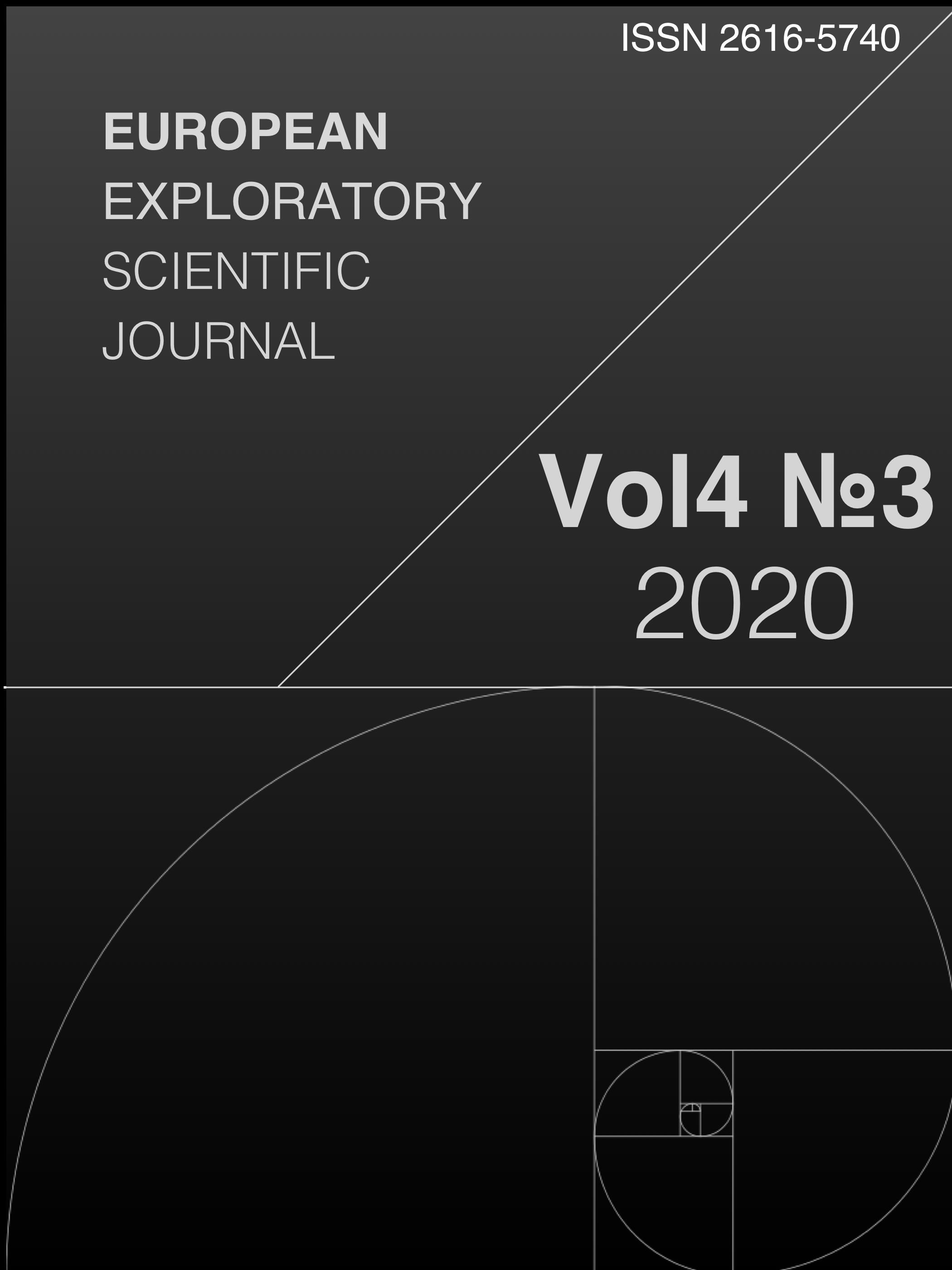 View Vol. 4 No. 3 (2020)