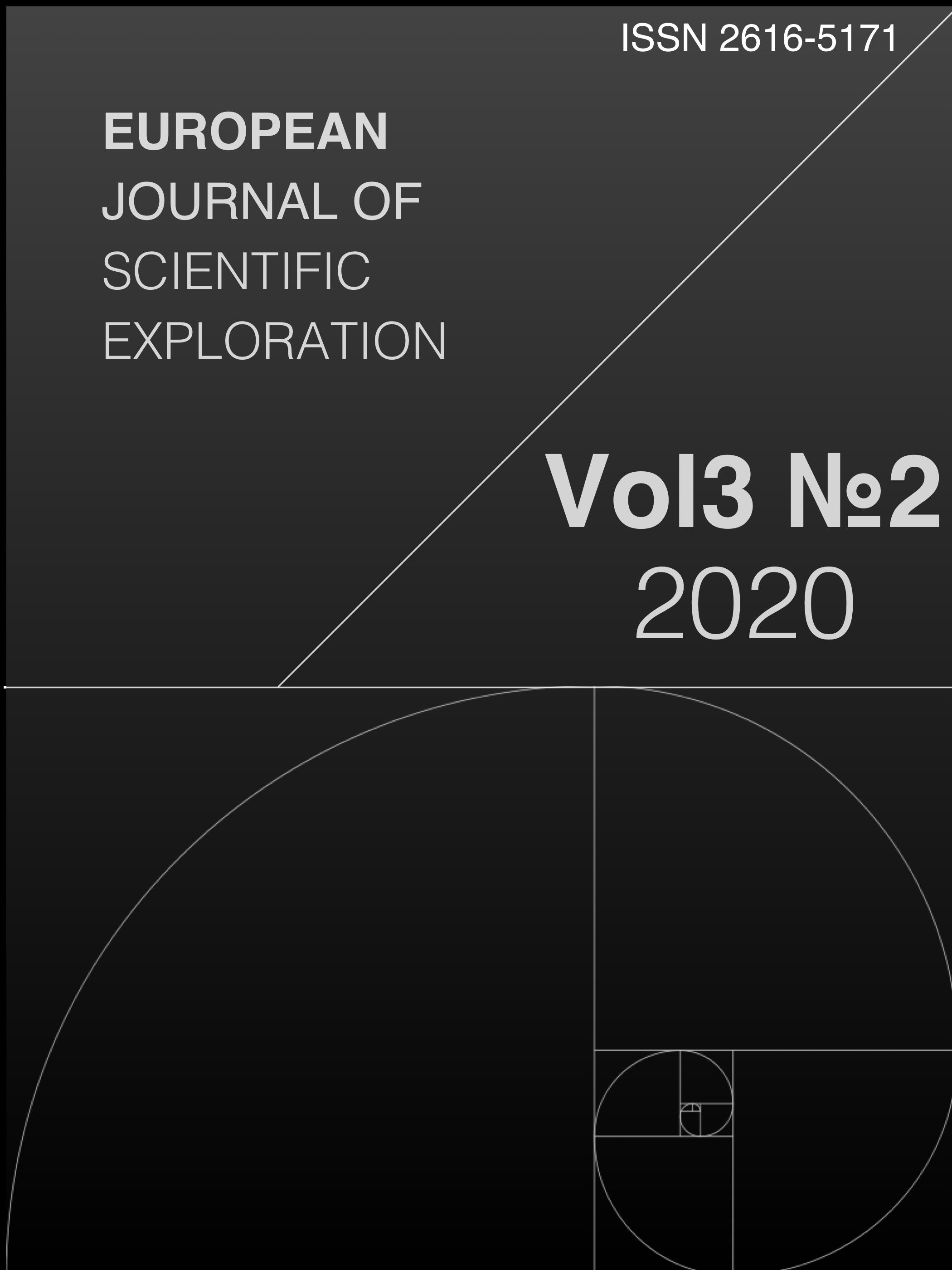 View Vol. 3 No. 2 (2020)