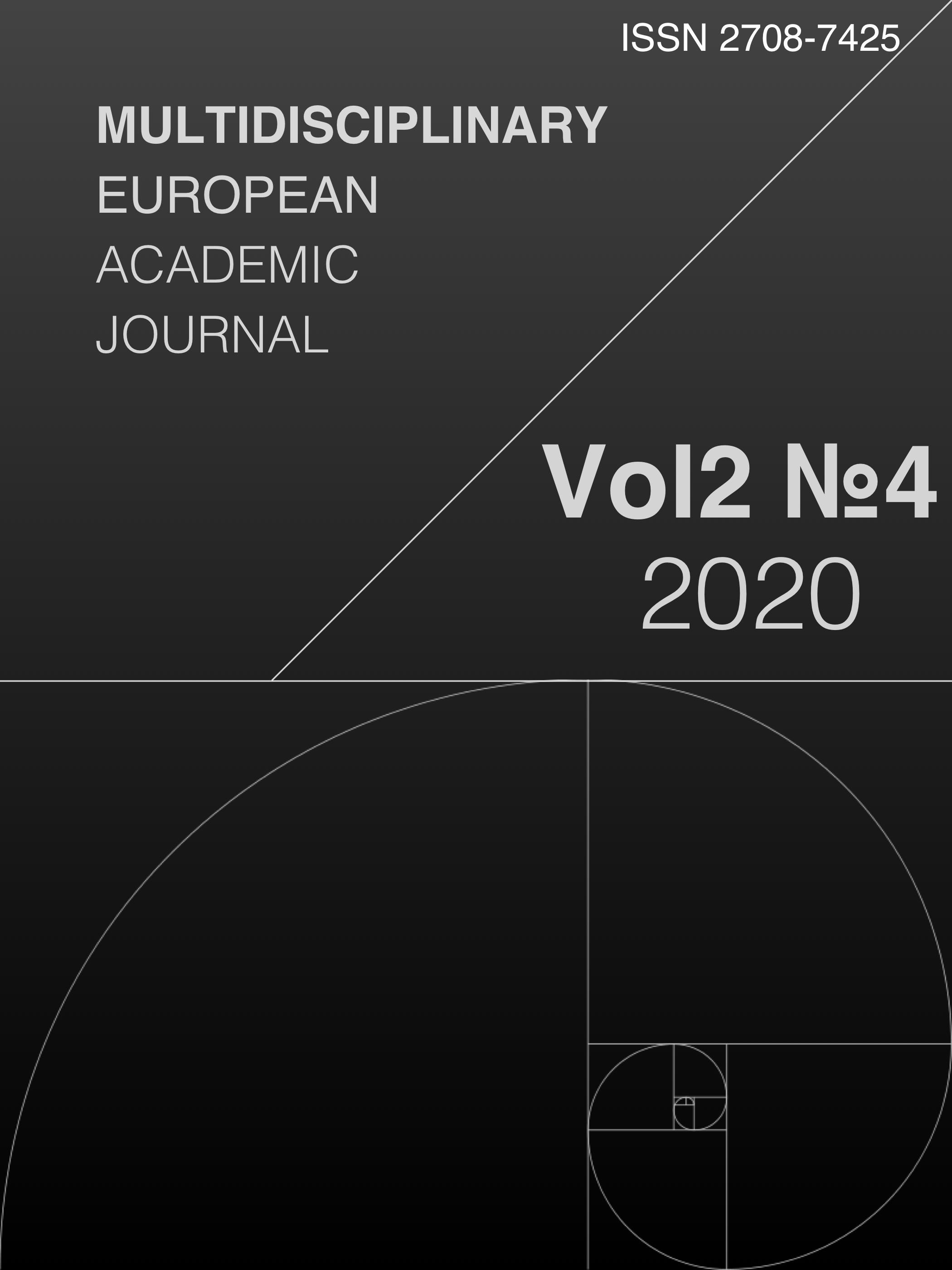 View Vol. 2 No. 4 (2020)