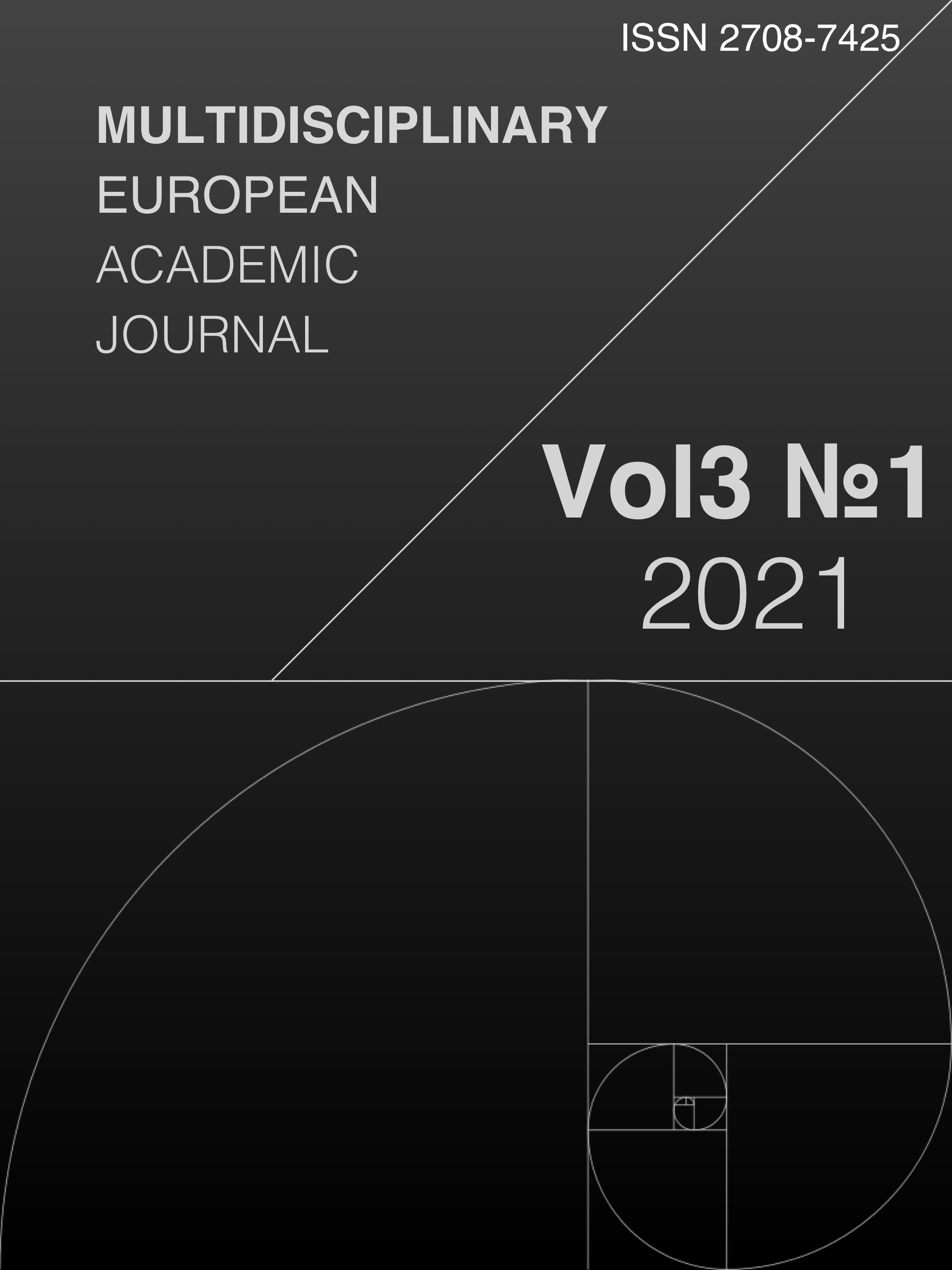 View Vol. 3 No. 1 (2021)